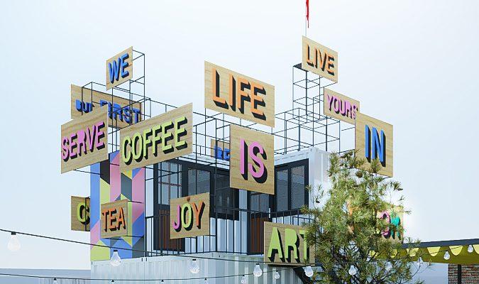 Cafe Pop Art
